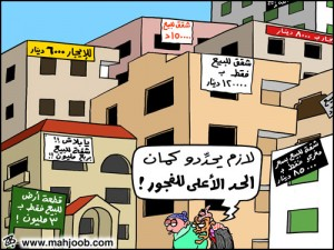 La crise logement en Jordanie inspire des calembours!  credit image: http://www.black-iris.com/2008/04/03/jordans-national-housing-initiative-the-economics-of-a-decent-living/